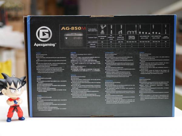 低成本解决大功率主机用电需求,艾湃电竞AG-850M可以一试