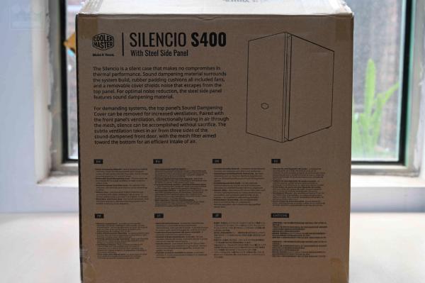 静音无干扰的清风侠S400,就是那个桌边不起眼的小机箱