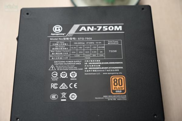 别让电源限制了主机的拓展空间,艾湃电竞AN-750M用起来绰绰有余