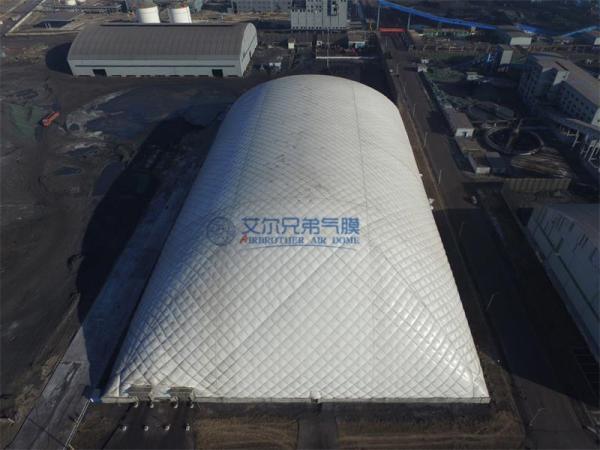 电厂储煤场的封闭形式