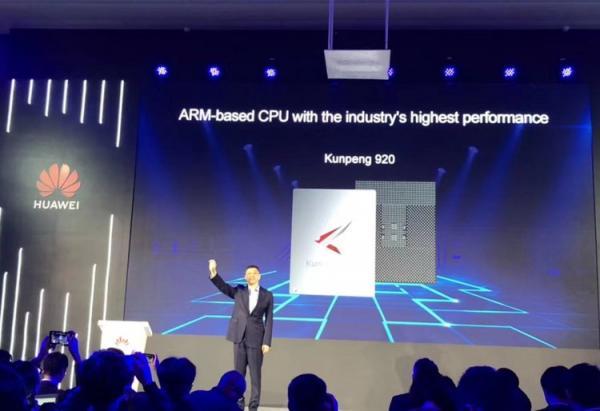 最高性能芯片来袭!华为今日推出7纳米鲲鹏920芯片