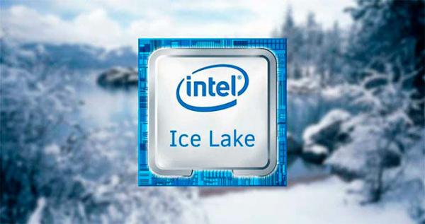 英特尔制定了2019年的计划:Ice Lake,Lakefield和Project Athena