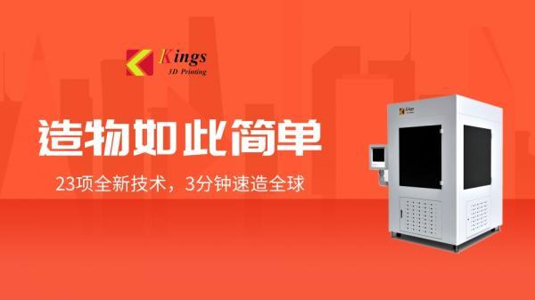 对比FDM和SLA技术,两种3D打印机的工作原理和优缺点