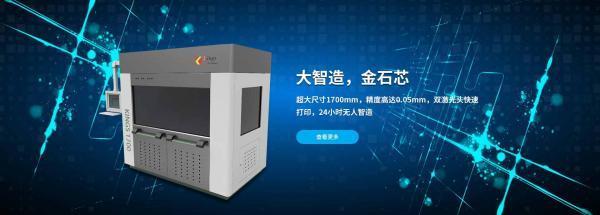 SLA光固化3D打印机是怎样工作的