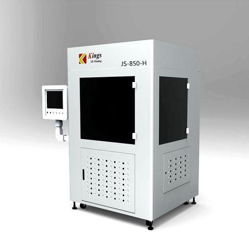 使用SLA3D打印机有哪些好处
