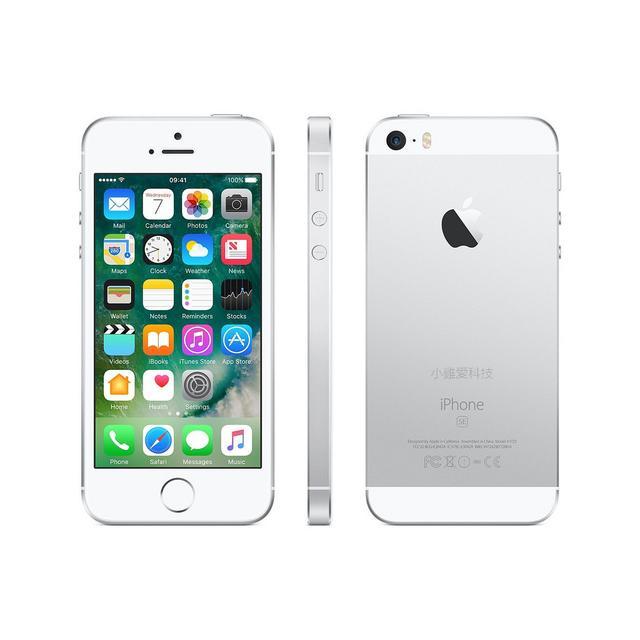 Fece ID、无线充电,这样的iPhone SE 2你们想要吗?