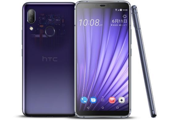 HTC U19e正式登场:半透明机背设计,价格令人遗憾!