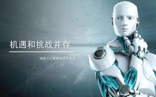 """""""拥有像X光一样的透视能力""""的AI+无线设备"""