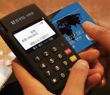 物联网卡的用途有哪些?