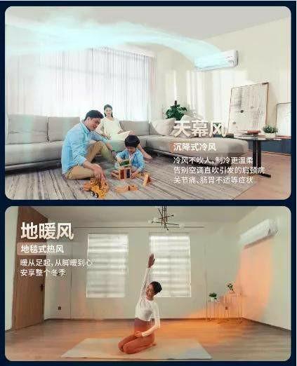 """海信春风系列新品上市:一场科技、人文交织的""""华尔兹"""""""
