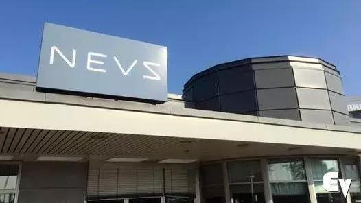 """跌倒了算不上失败,恒大另谋""""新欢""""NEVS 在造车路上爬了起来"""