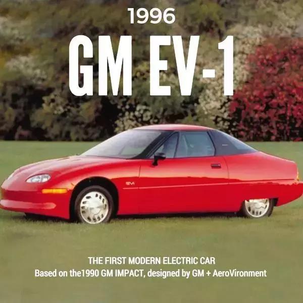 如果当年通用能把EV1延续下去,也就没有特斯拉的什么事了