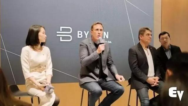 拜腾首家BYTON空间于上海闹市正式开业
