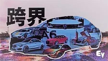 4天成立5家新能源汽车公司,许家印造车再投20亿美元!