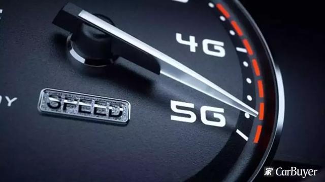 5G进击汽车行业,跟每个人息息相关,你只知道手机就OUT了