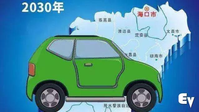 为什么有本事给小鹏代工的海马,却没有一款拿得出手的电动汽车?