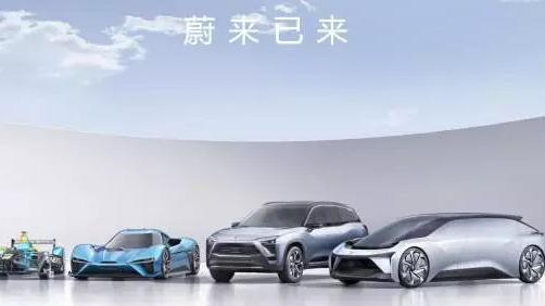 主打30万内的纯电动车市场?蔚来将推出入门车型Gemini