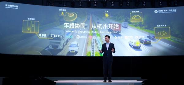 刚被阿里视为汽车战略升级的车路协同,百度华为中移动等都在抢?