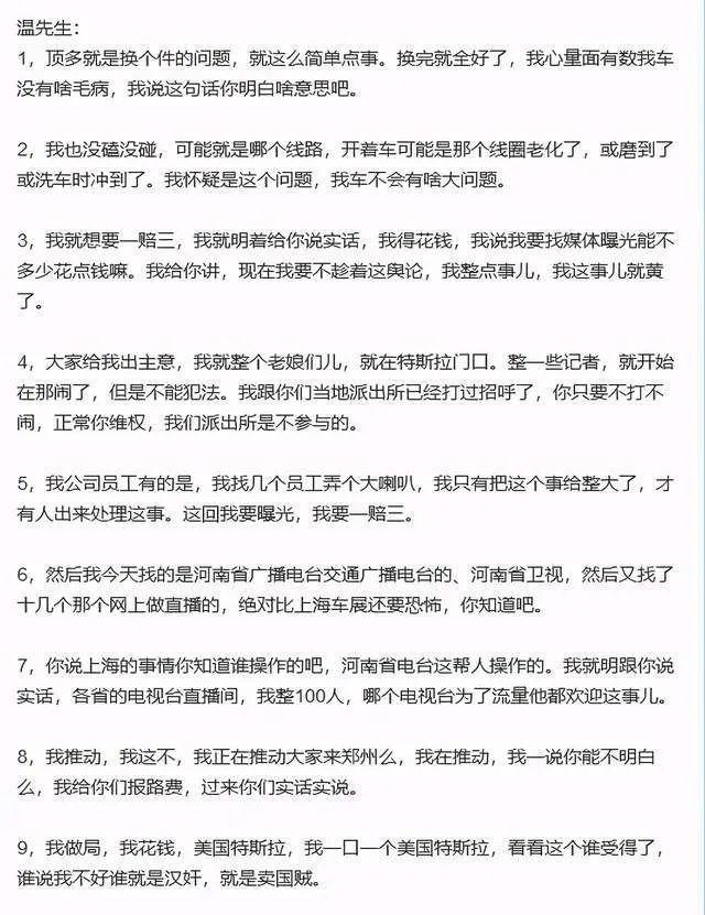 """特斯拉""""最艰难""""的5月:中国和欧洲销量不降反涨-特斯拉新闻"""